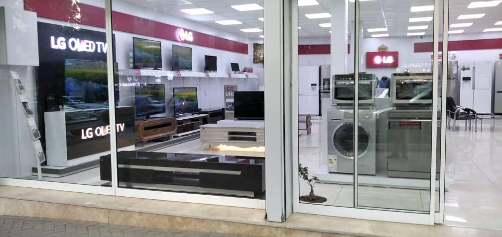 بزرگترین فروشگاه لوازم خانگی در همدان