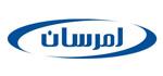 Emersun-Logo