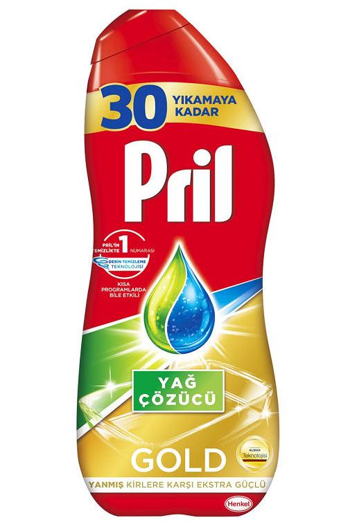 piril