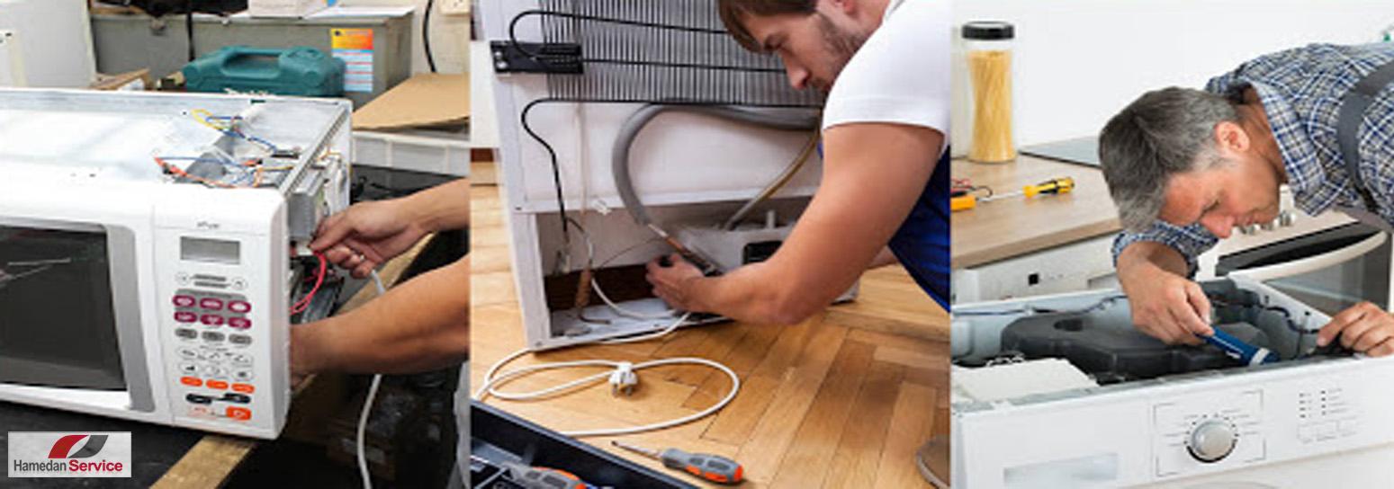 تعمیرات لوازم خانگی در همدان